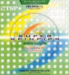 TSP Super Spinpips Chop